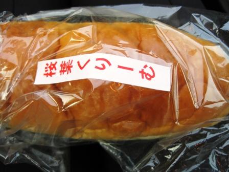 blog_コッペパン200310