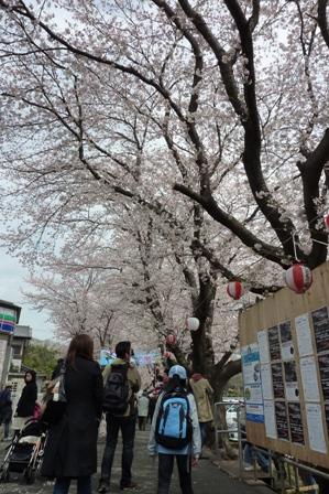 blog_こどもの国に到着030410