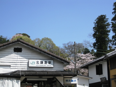 blog_北鎌倉駅100410