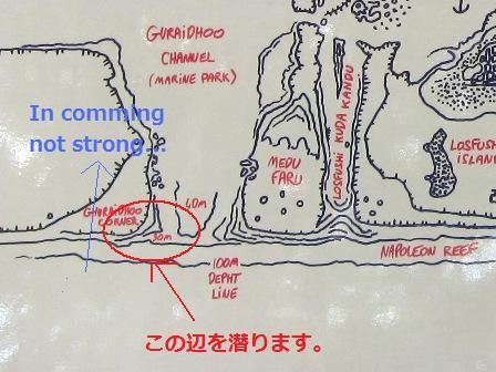 blog_ポイントマップグライドゥコーナー020510