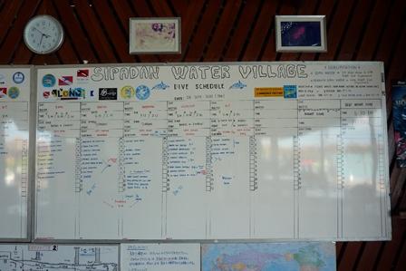 blog_ボート計画表050910