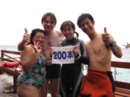 blog_200本記念陸上080910