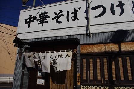 blog_ラーメン屋231210