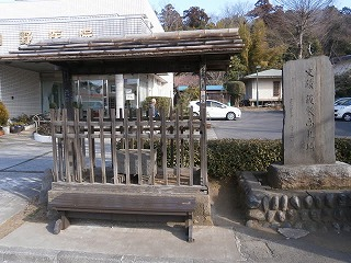 熊野高札場