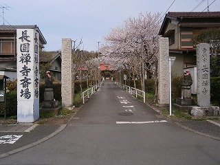 長円寺入口