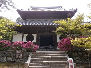 総社宝福寺