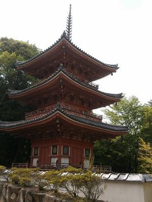 総社三重塔