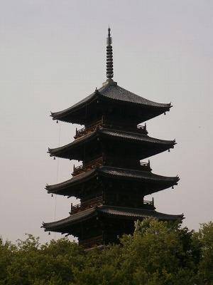 総社五重塔