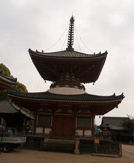 尾道浄土塔