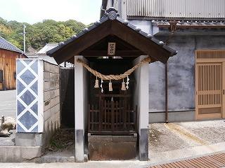 竹原伊勢神社