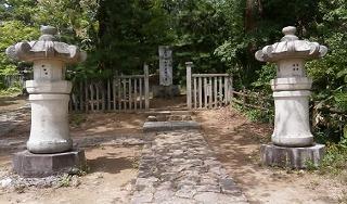 松平容保墓2