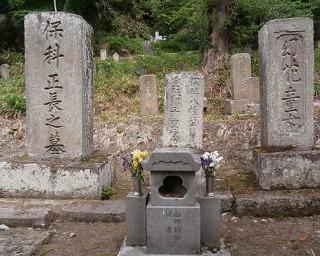 西郷夫妻墓