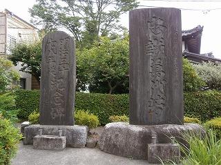 須賀神社乃木