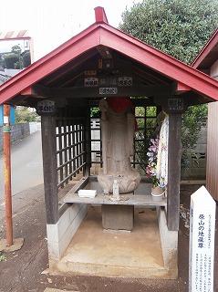 原山地蔵堂
