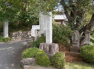 福正寺入口