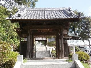 福正寺総門