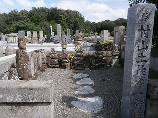 福正寺土佐墓