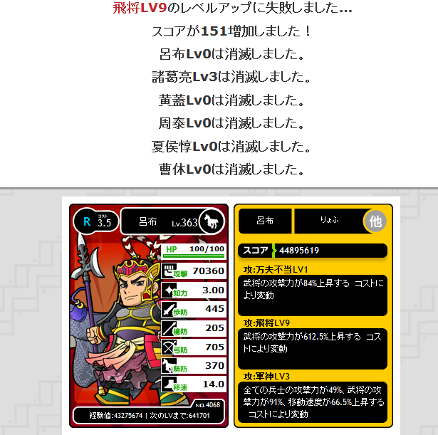 2013061122425374f.png
