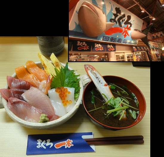 130226-5海鮮丼