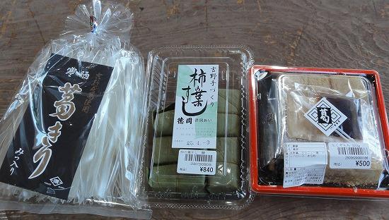 柿の葉寿司と葛餅