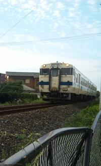 akisora2.jpg