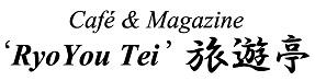 RyoYouTei LOGO015