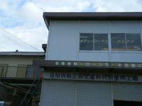 01 工場前の廂 左側変形