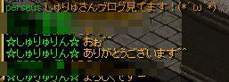 ブログミタヨ!2