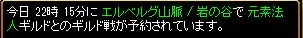 20130122180707772.jpg