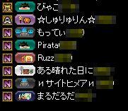 0511攻め4