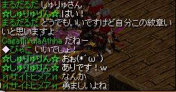 0525防衛5