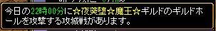 0608攻め1(百物語留学)