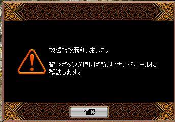 0608攻め4(百物語留学)