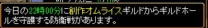 0907防衛