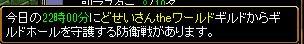 0914防衛