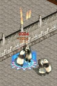 パンダの戦い