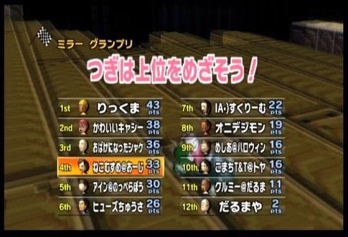 1_20101101012744.jpg
