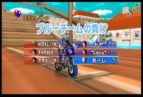 2_20100908002533.jpg