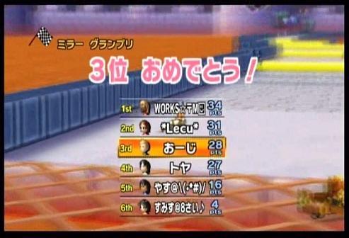 3_20100908002533.jpg