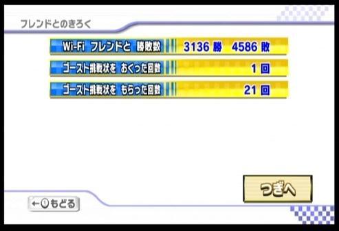 VTS_01_3_20101227150331.jpg