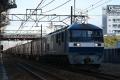 EF210-003-2089-2014-12-07.jpg