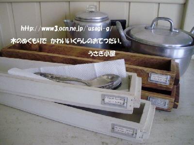 PA050273.jpg