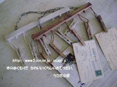 PA050280.jpg