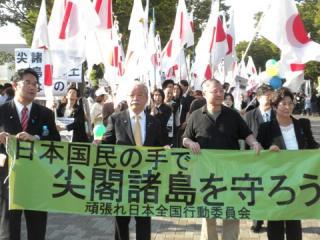 10月2日の尖閣デモ