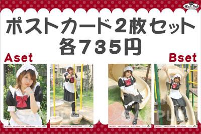 20130824poska.jpg