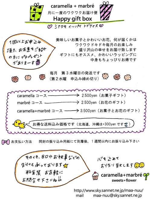 happy_gift.jpg