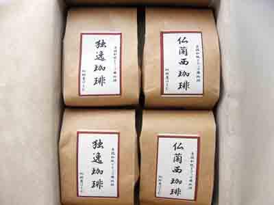 和紙用コーヒー詰め合わせ2