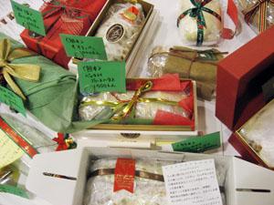 2010クリスマス会4