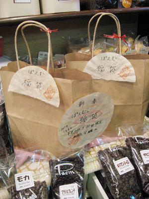 2011高知福袋
