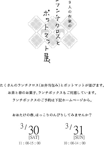 lp_01.jpg